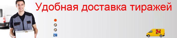 полиграфия в москве