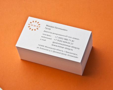 Бесплатный макет визитки онлайн