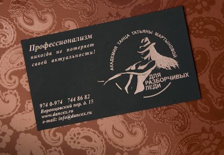 Печать визиток на цветной бумаге