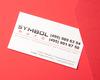 визитки дешево и быстро