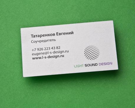 Двухсторонние визитки